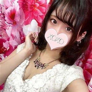 Siro シロ【ロリっ子の新感覚フェラ中毒♪】 | XOXO Hug&Kiss (ハグアンドキス)(梅田)