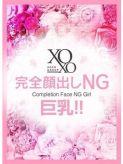 Aoi アオイ|XOXO Hug&Kiss (ハグアンドキス)でおすすめの女の子