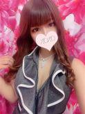 Umi ウミ|XOXO Hug&Kiss (ハグアンドキス)でおすすめの女の子