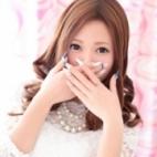 Yume ユメ|XOXO Hug&Kiss(ハグアンドキス) - 梅田風俗