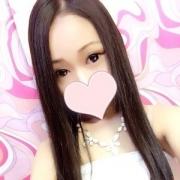 Ain アイン|XOXO Hug&Kiss(ハグアンドキス) - 梅田風俗