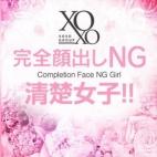 Miki ミキ|XOXO Hug&Kiss(ハグアンドキス) - 梅田風俗