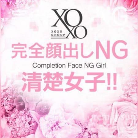 Hime ヒメ|XOXO Hug&Kiss(ハグアンドキス) - 梅田風俗