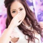 Reina レイナ |XOXO Hug&Kiss(ハグアンドキス) - 梅田風俗
