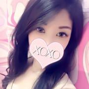 Lui ルイ|XOXO Hug&Kiss(ハグアンドキス) - 梅田風俗