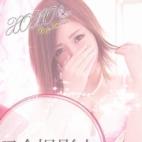 Towako トワコ|XOXO Hug&Kiss(ハグアンドキス) - 梅田風俗