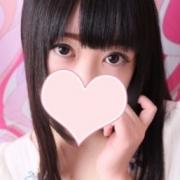 Hinata ヒナタ|XOXO Hug&Kiss(ハグアンドキス) - 梅田風俗