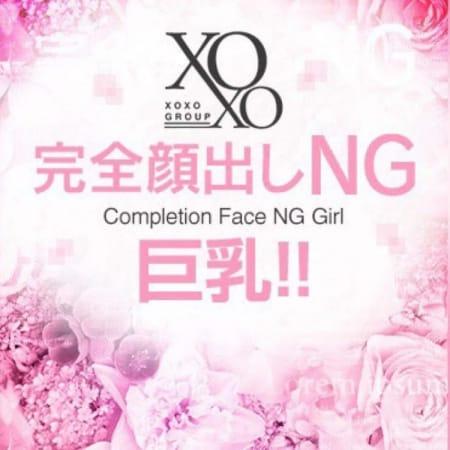 Ayame アヤメ|XOXO Hug&Kiss(ハグアンドキス) - 梅田風俗