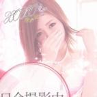 Hazuki ハヅキ|XOXO Hug&Kiss(ハグアンドキス) - 梅田風俗