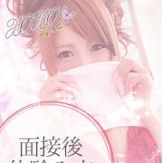 Akina アキナ|XOXO Hug&Kiss(ハグアンドキス) - 梅田風俗