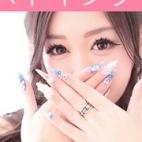 自信アリ!!イマドキフ|XOXO Hug&Kiss(ハグアンドキス) - 梅田風俗