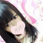 Suzu スズ|XOXO Hug&Kiss(ハグアンドキス) - 梅田風俗