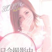 Runa ルナ |XOXO Hug&Kiss(ハグアンドキス) - 梅田風俗