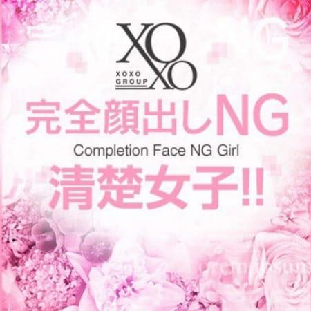 Aya アヤ|XOXO Hug&Kiss(ハグアンドキス) - 梅田風俗