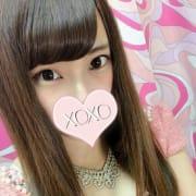 Reina レイナ|XOXO Hug&Kiss(ハグアンドキス) - 梅田風俗