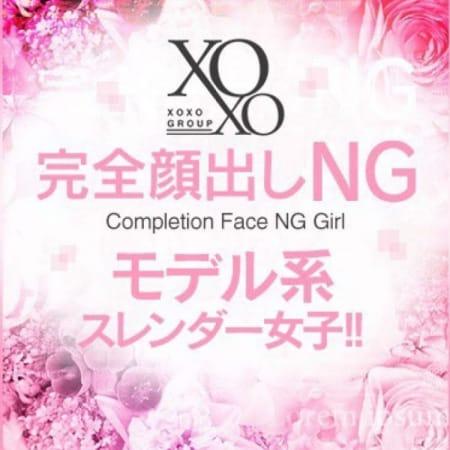Moa モア|XOXO Hug&Kiss(ハグアンドキス) - 梅田風俗