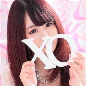 Fuyuhi フユヒ | XOXO Hug&Kiss (ハグアンドキス) - 梅田風俗
