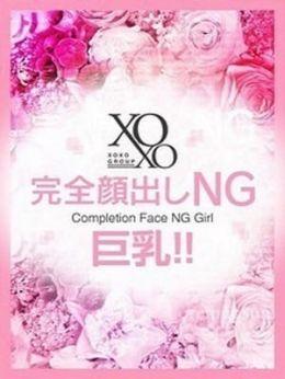 Pupurin ププリン | XOXO Hug&Kiss(ハグアンドキス) - 梅田風俗