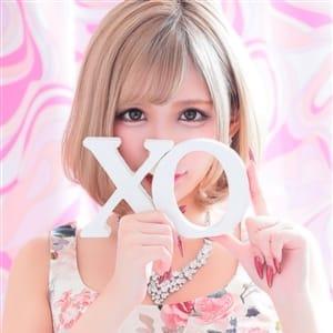 「XOXO-日常性を超えた格別の美少女ー」02/19(火) 13:41 | XOXO Hug&Kiss (ハグアンドキス)のお得なニュース