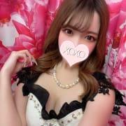 「激アツ!駅チカ見た!で」04/04(日) 16:22 | XOXO Hug&Kiss (ハグアンドキス)のお得なニュース