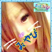 みやび@Aqua|おすすめNo1 アクア&マリン Aqua&Marine - 北九州・小倉風俗