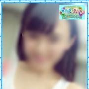 れん@Aqua|おすすめNo1 アクア&マリン Aqua&Marine - 北九州・小倉風俗