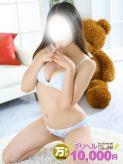 ひらり|横浜10,000円デリヘルでおすすめの女の子