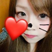 「5分間プレゼントしちゃいます。」 | 横浜10,000円デリヘルのお得なニュース