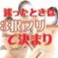 横浜10,000円デリヘルの速報写真
