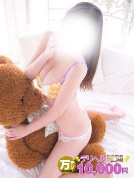 しゅう|川崎10,000円デリヘルで評判の女の子