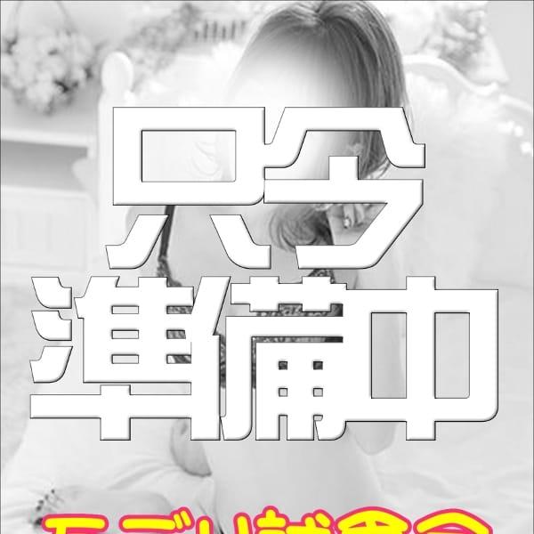 「新人入店♪ロリ顔でエッチな優等生♪【ふうり】さん♪」02/22(土) 09:46   川崎10,000円デリヘルのお得なニュース