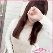 高月さおり♡最高級の愛嬌と可愛さ 厳選素人専門アロマエステ Platinum one(プラチナム ワン) - 福岡市・博多風俗