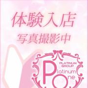 花澤りり♡黒髪業界完全未経験♡ 厳選素人専門アロマエステ Platinum one(プラチナム ワン) - 福岡市・博多風俗