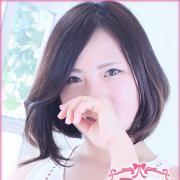 諸星りぼん 厳選素人専門アロマエステ Platinum one(プラチナム ワン) - 福岡市・博多風俗
