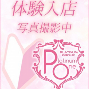 櫻本はづき♡知的で清楚な美少女♡ 厳選素人専門アロマエステ Platinum one(プラチナム ワン) - 福岡市・博多風俗