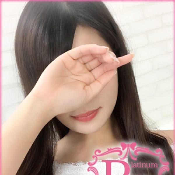 柊まりの♡奇跡のFカップ美女♡