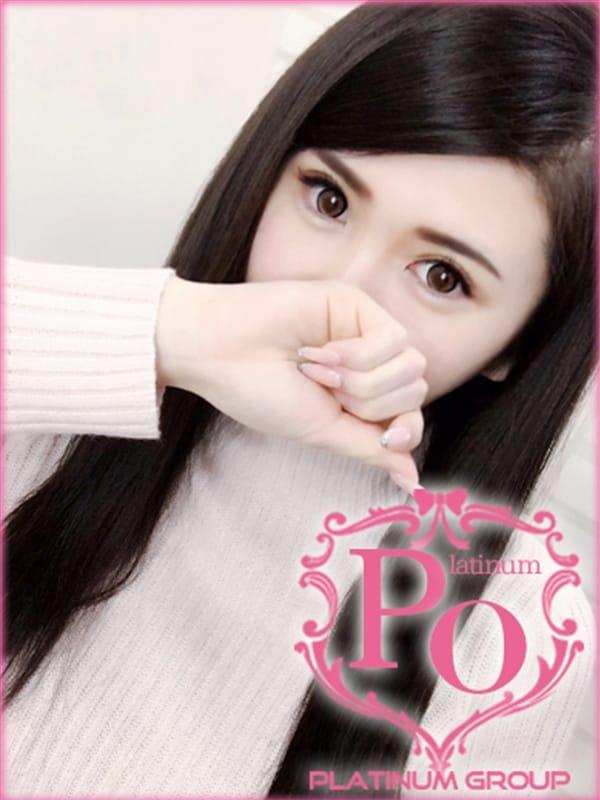 橘 さおり♡当店最高峰のSS級♡(厳選素人専門アロマエステ Platinum one(プラチナム ワン))のプロフ写真1枚目