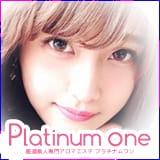 厳選素人専門アロマエステ Platinum one(プラチナム ワン) - 福岡市・博多風俗