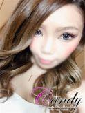 ユウ ☆x1|Candy~キャンディ~ 福知山店でおすすめの女の子