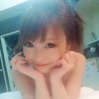 サクラ ☆x2