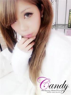 レン ☆x2|Candy~キャンディ~ 福知山店 - 舞鶴・福知山風俗