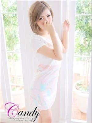 キキ ☆x2【ピュアな変態娘】