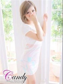 キキ ☆x2 | Candy~キャンディ~ 福知山店 - 舞鶴・福知山風俗