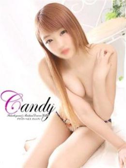 ソラ ☆x2 | Candy~キャンディ~ 福知山店 - 舞鶴・福知山風俗