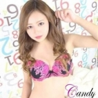 スズ ☆x2