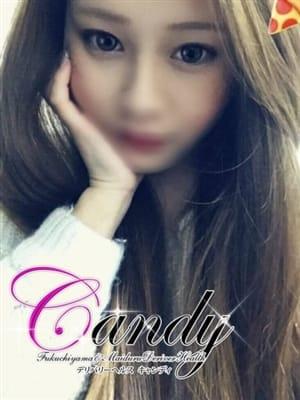 スズ ☆x2(Candy~キャンディ~ 福知山店)のプロフ写真3枚目