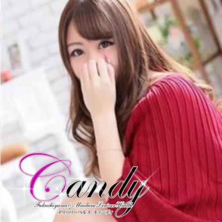 Candy~キャンディ~ 福知山店 - 舞鶴・福知山派遣型風俗