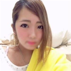 リア ☆x2