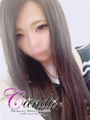 ユズ ☆x2|Candy~キャンディ~ 福知山店 - 舞鶴・福知山風俗