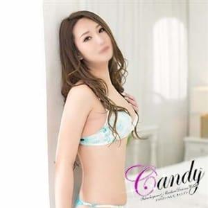 アヤ ☆x2 | Candy~キャンディ~ 福知山店 - 舞鶴・福知山風俗